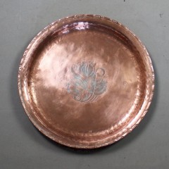 Arts and crafts copper dish by Hugh Wallis